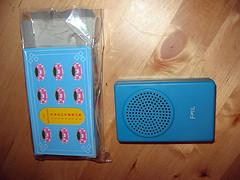 FM3 Buddha Box